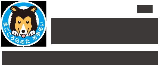 ノアの杜 ペットの粉骨専門サイト